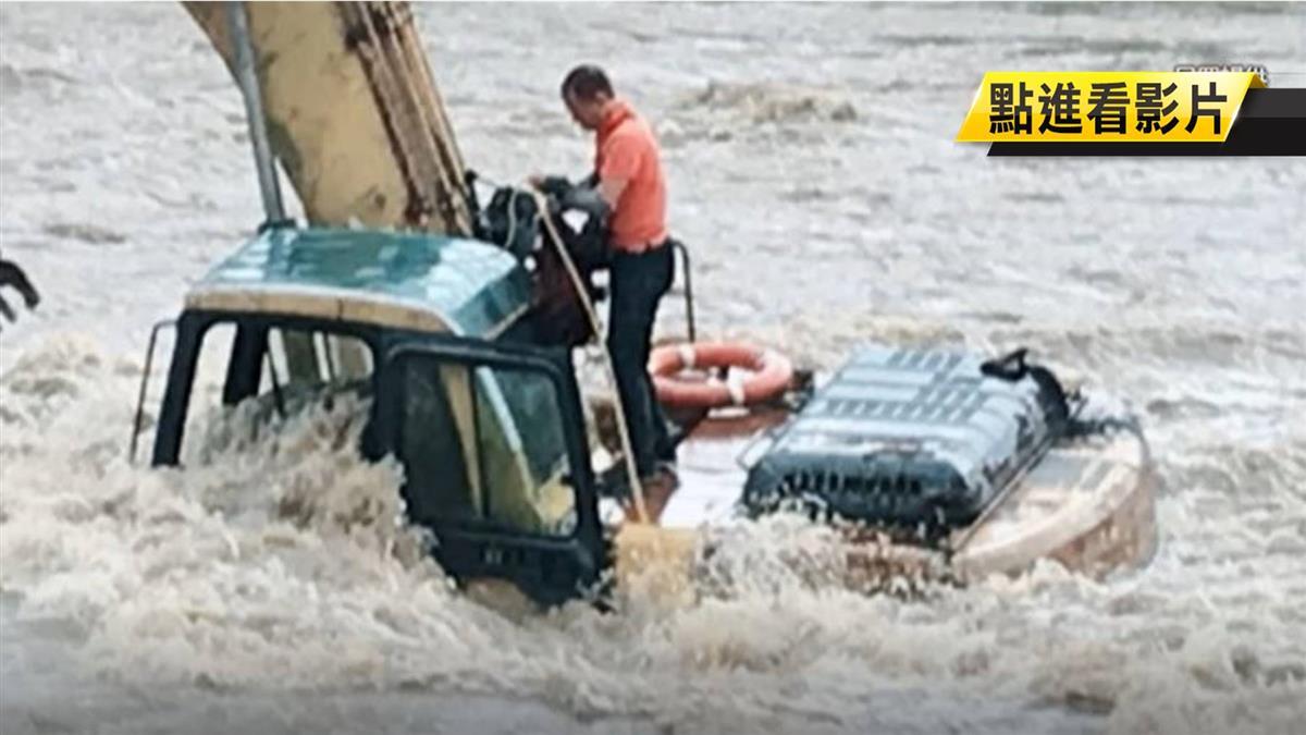 雷陣雨河水暴漲!怪手司機受困河中急救援