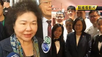 大陸制裁對台軍售美企 陳菊:應尊重台灣的空間