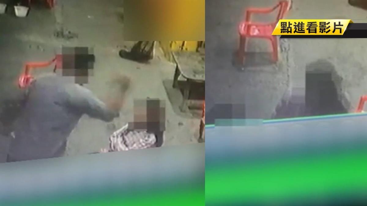 情侶酒後爆衝突!女友慘遭摑掌、狠踹