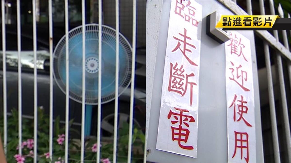 超暖心!民眾自費DIY 公車站牌架電扇供民眾吹涼
