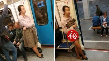 乘客拒讓坐!她暴走脫褲露X毛:我是女生欸