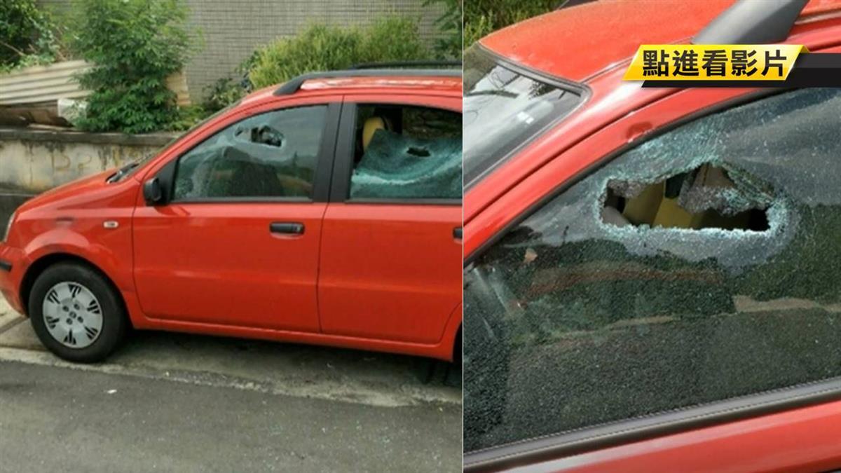 她接未顯示電話:有事發生!愛車隔2天遭砸毀