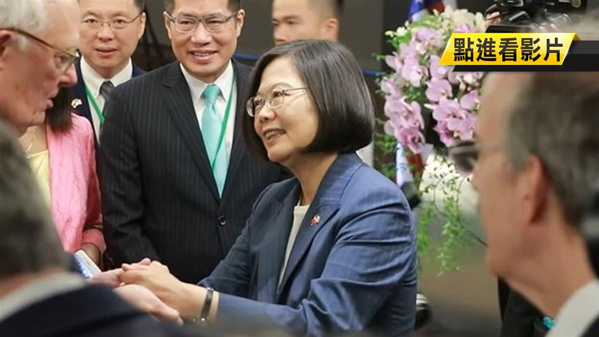美國友台議員肯定蔡英文 堅定支持台灣