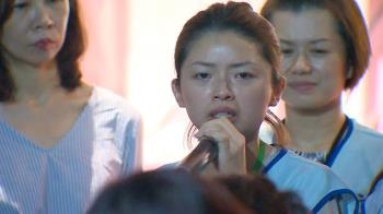 嗆加料被開除!郭芷嫣現身警局 律師:她被陷害