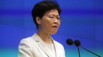 英媒:林鄭月娥數度請辭 北京要她先收拾爛攤子
