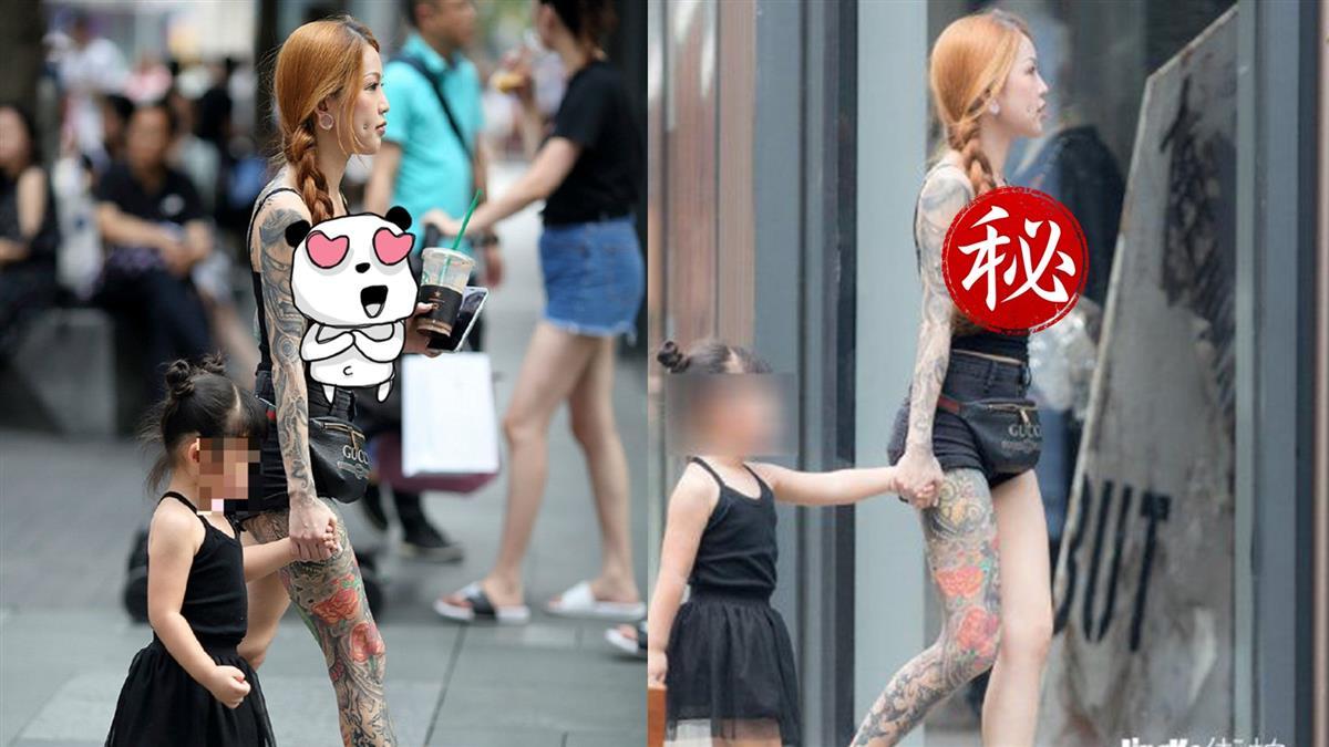 刺青正妹牽女兒逛街 神出真實身分網跪了