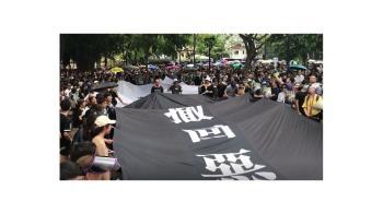 香港沙田逾11萬人反送中 中老年人上街挺年輕人