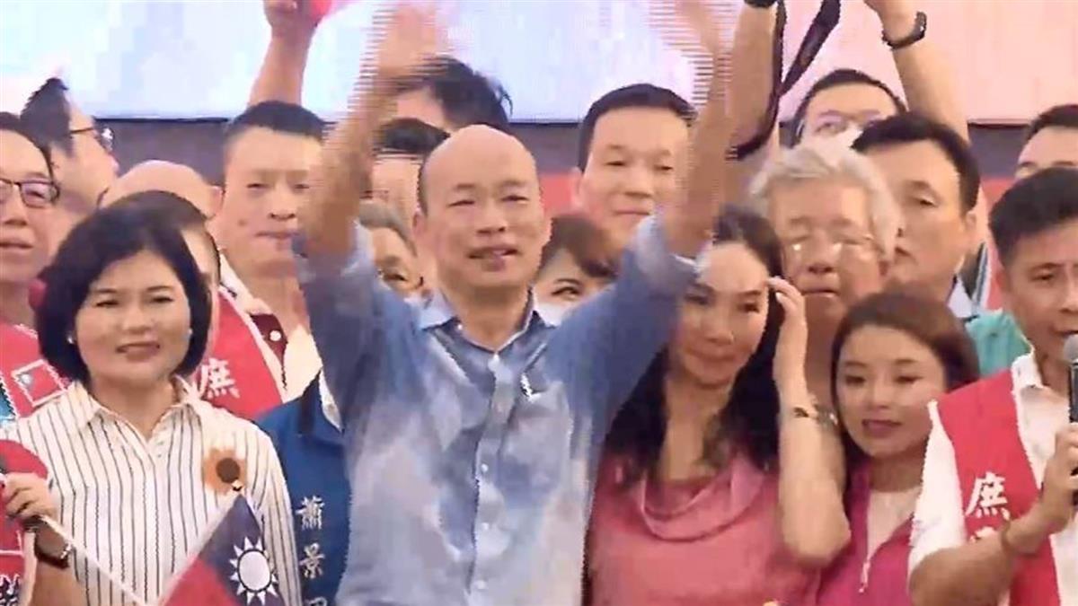 國民黨初選民調出爐!韓國瑜44.8%壓倒性勝出