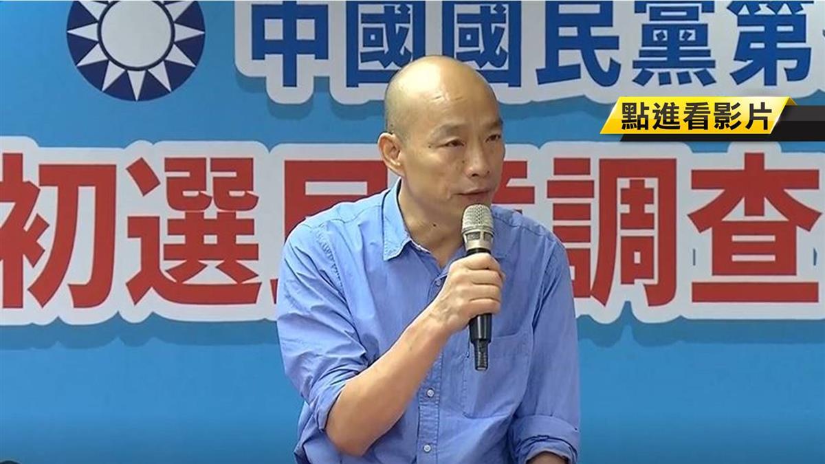 罷韓連署破13萬 韓粉路邊攔截轟:沒良心