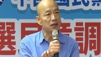 初選勝出!雙子韓國瑜 唐绮陽揭下步考驗