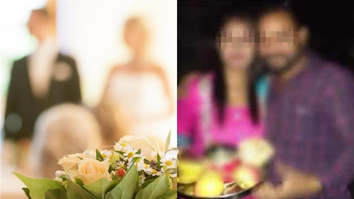 交往1年半…參加婚禮新郎是男友!她崩潰鬧場