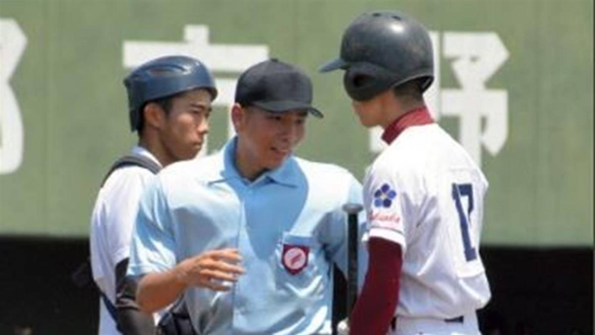 不同身分追甲子園夢 日16歲棒球主審吸睛