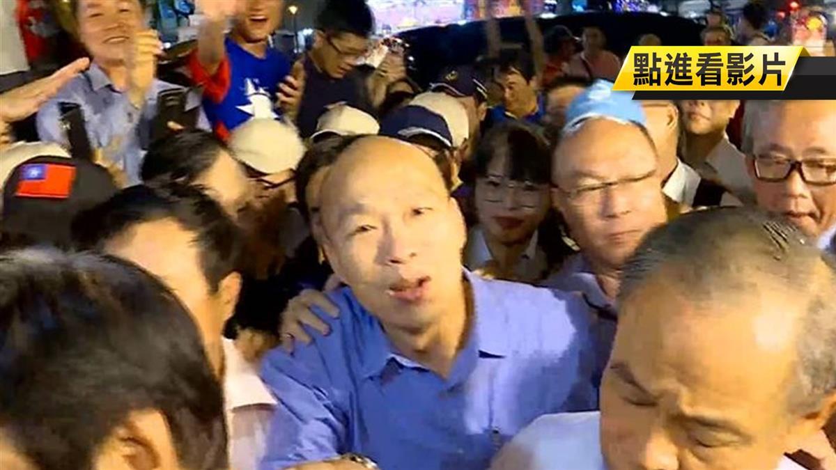 韓國瑜直奔義民廟參拜 粉絲簇擁高喊總統好