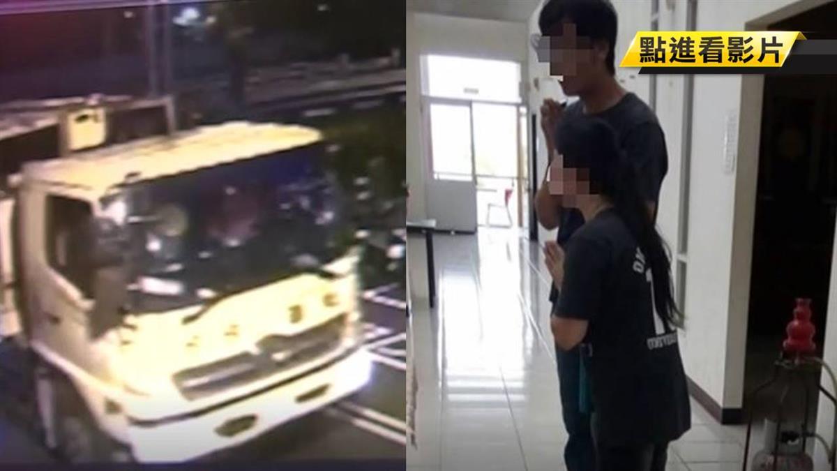 第4次酒駕!男開清潔車撞死81歲嬤 10萬交保