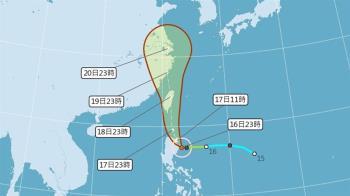 颱風丹娜絲急逼近!氣象局深夜發海警