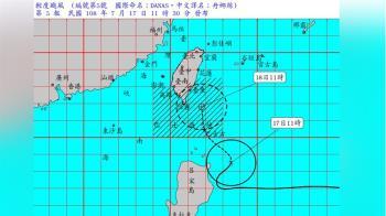 快訊/氣象局發布丹娜絲陸警  台東屏東納首波警戒區