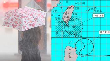 輕颱丹娜絲逼台 外媒預測:雨量不可輕忽