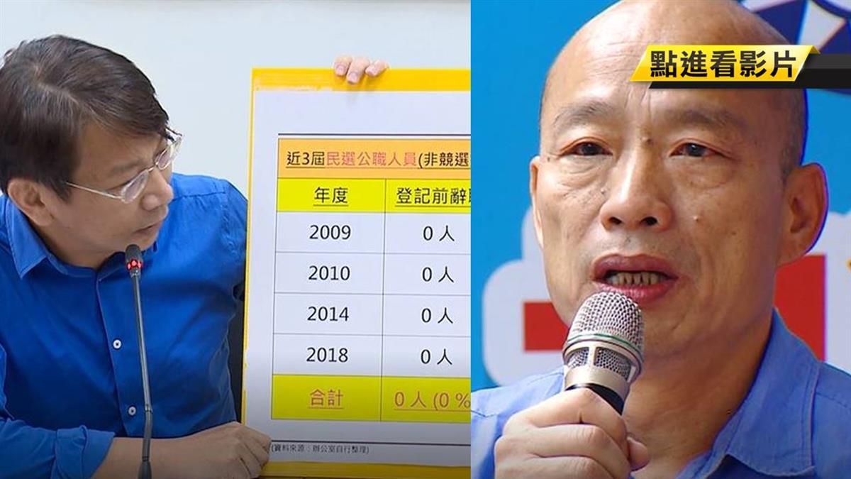 韓選舉補助入袋上億?徐永明嗆修法「禁帶職參選」