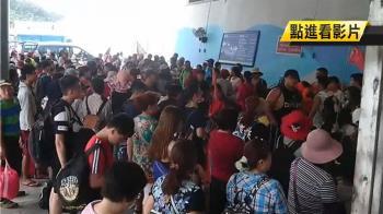 輕颱丹娜絲逼近!綠島急撤2400名遊客