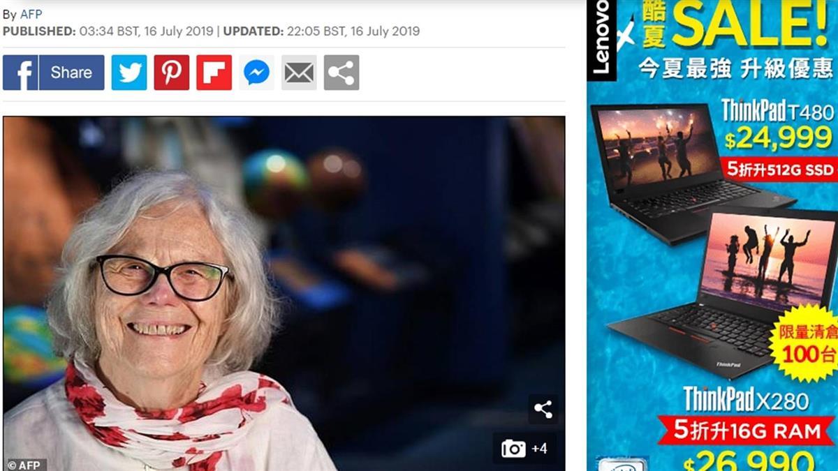 NASA火箭女孩緊抱太空夢  82歲沒想要罷手