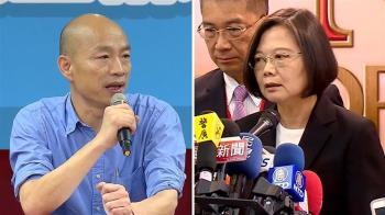 最新蘋果民調!藍綠對決韓贏蔡 近3成民眾不表態