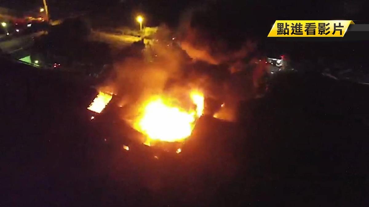 彰化油漆工廠倉庫深夜大火 警消搶救無人傷亡