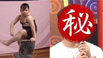 胖小弟反串蔡依林 9年後近況曝光…變帥哥