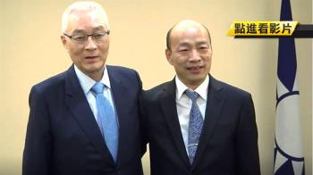 藍刪「總統兼黨主席」卡韓?藍委駁:幫韓分擔壓力