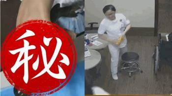 女抱不明物體衝急診!血淋淋手指嚇壞護士