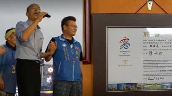 韓119名市政顧問 李慕白、黃俊雄在列