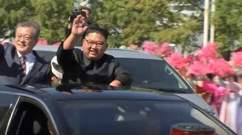 轎車變煤礦!北韓越洋走私路線曝光