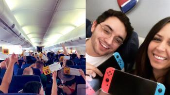 超佛心!旅客搭機收超大禮…每人免費一台Switch
