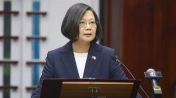 露國國會演說 蔡英文:台合作計畫不會有債務陷阱