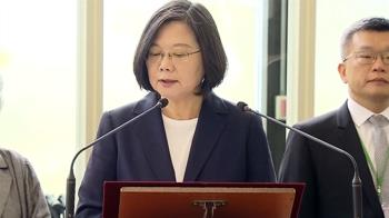 傳港示威者來台尋庇護 蔡英文:基於人道適當處理