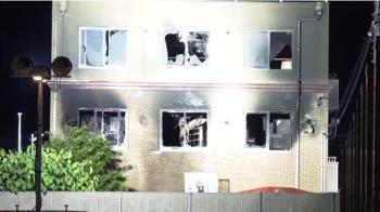 無處逃!京阿尼縱火釀33死…20具遺體擠頂樓門前