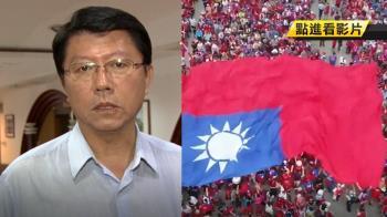謝龍介秀國安局機密文件 驚吐:韓造勢被監控