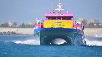 受低壓帶影響!台東離島船班19日取消