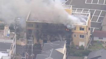 日京都動畫大火釀33死36傷 嫌傷勢嚴重無法偵訊