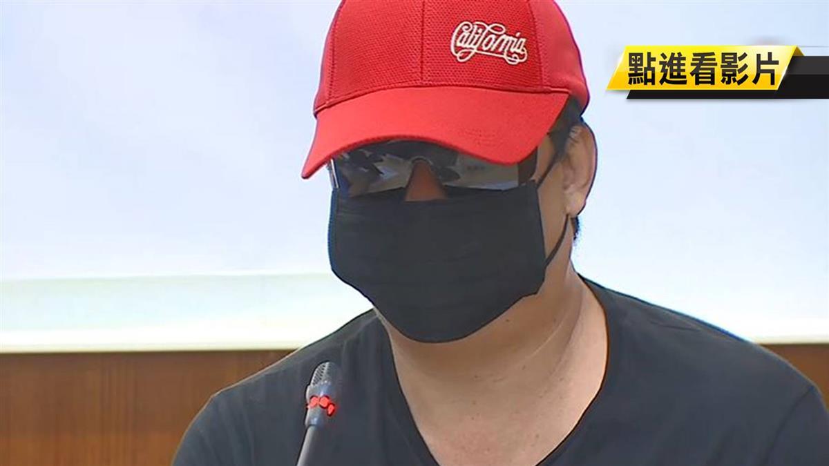 員工踢爆過期海鮮失業 慘靠檢舉獎金7.2萬度日