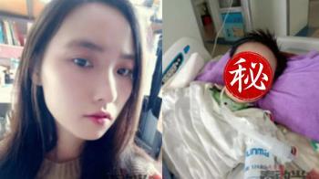 被蚊子叮…21歲正妹呼吸衰竭 慘住院一年!