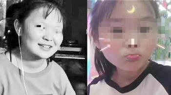 江面濺水花!15歲少女失蹤9天 母見監視器崩潰