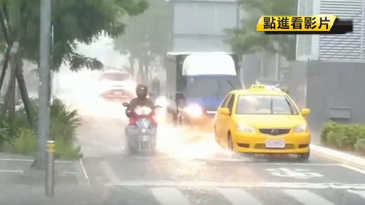 雨灌南台灣!泥水淹公車…氣象局曝雨停時間點