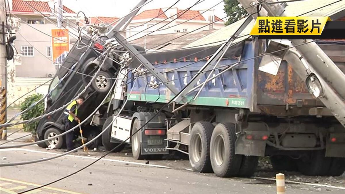 快當爸拚賺錢!貨車司機疲駕 撞電桿毀2車