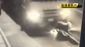 偷車被抓包!惡賊踩油門輾斃車主 判賠851萬