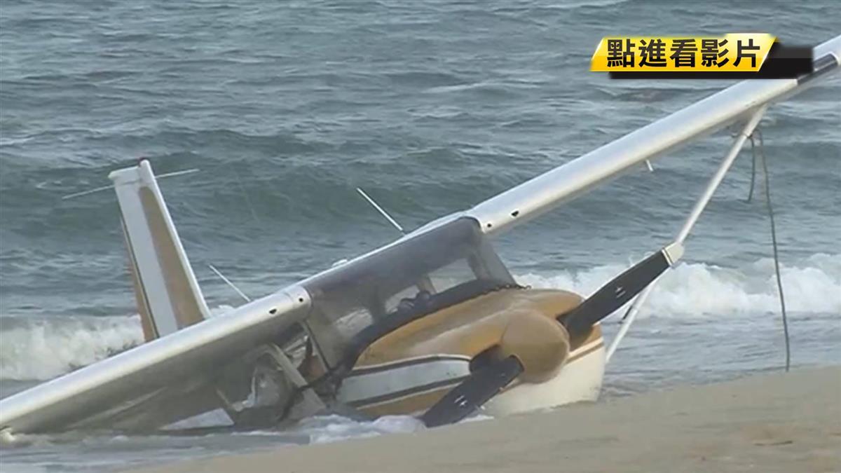 砰!目擊飛機失控墜海 遊客險被削頭嚇壞