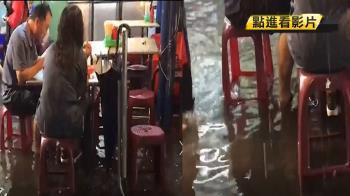 奇景!北港50戶淹水 客腳泡水淡定吃雞肉飯