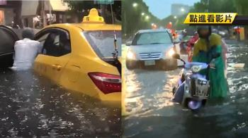 暴雨襲高市區!水淹超過引擎蓋 運將困計程車