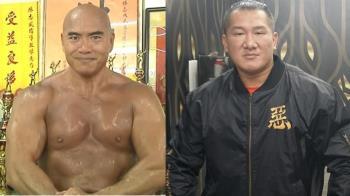 自掏300萬當獎金!林志成:9月代表中華隊出戰