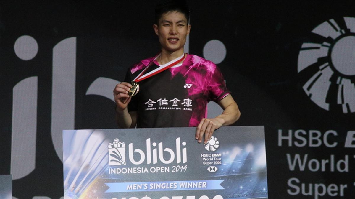 周天成印尼羽球賽奪冠 台灣男單史上第1人