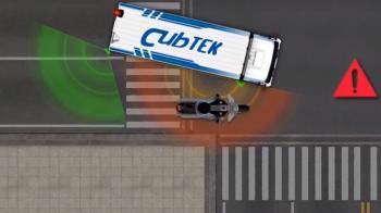 廠商研發毫米波雷達預警系統 行車安全更有保障